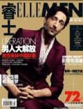 Adrien Brody on the cover of Elle Men (China) - March 2012