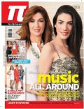 Ivi Adamou, Ivi Adamou on the cover of Other (Cyprus) - June 2010