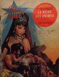 Star Cine Cosmos Magazine [France] (22 February 1964)