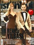 Touch Istanbul Magazine [Turkey] (December 2011)