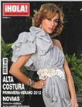 Hola! Alta Costura Magazine [Spain] (March 2012)