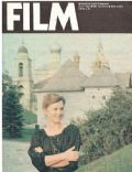 Film Magazine [Poland] (20 April 1980)