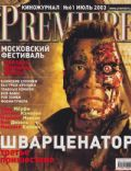 Arnold Schwarzenegger on the cover of Premiere (Russia) - July 2003