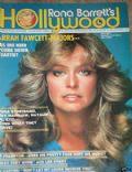 Rona Barrett's Hollywood Magazine [United States] (July 1977)