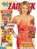 TV Zaninik Magazine [Greece] (6 May 2005)
