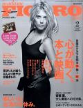 Madame Figaro Magazine [Japan] (February 2012)