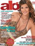 Alo Magazine [Colombia] (4 August 2006)