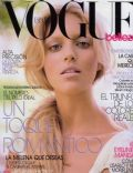 Nicholas Moore on the cover of Vogue (Spain) - April 2007