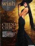 Wish Report Magazine [Brazil] (November 2005)