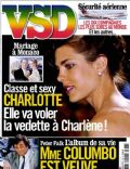 VSD Magazine [France] (30 June 2011)