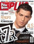 Cristiano Ronaldo on the cover of Pi Ka No Na Plus (Poland) - February 2009