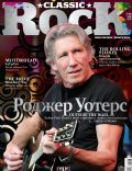 Classic Rock Magazine [Russia] (March 2011)