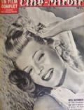Rita Hayworth on the cover of Cine Miroir (France) - May 1949