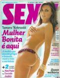 Sexy Magazine [Brazil] (September 2007)