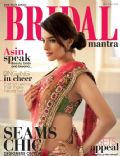 The Hindu Bridal Mantra Magazine [India] (February 2012)