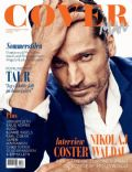 Cover Man Magazine [Denmark] (April 2013)