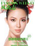 Fashion Weekly Magazine [China] (April 2011)