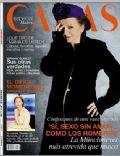 Caras Magazine [Chile] (1 February 2007)