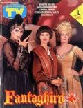 Alessandra Martines, Brigitte Nielsen on the cover of TV Sorrisi E Canzoni (Italy) - December 1993