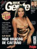 Isto É Gente Magazine [Brazil] (23 April 2007)