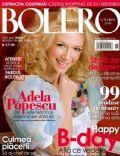 Bolero Magazine [Romania] (November 2008)