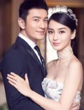 Angela Baby and Xiaoming Huang