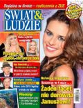 Natasza Urbanska on the cover of Swiat and Ludzie (Poland) - November 2013