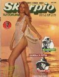 Skorpio Magazine [Italy] (4 December 1980)