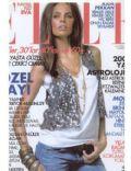 Elle Magazine [Slovakia] (January 2005)