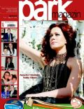 Park Magazine [Turkey] (May 2009)