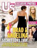 US Weekly Magazine [United States] (9 May 2005)