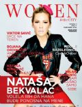 Women & The City Magazine [Serbia] (March 2012)