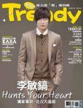 Trendy Magazine [China] (March 2010)