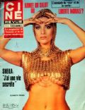 Cine Revue Magazine [France] (12 February 1970)