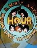 Mork & Mindy/Laverne & Shirley/Fonz Hour