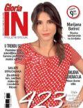 Gloria In Magazine [Croatia] (March 2012)