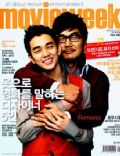 Movie Week Magazine [South Korea] (October 2009)
