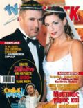 TV Zaninik Magazine [Greece] (23 January 2004)