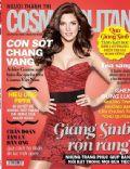 Cosmopolitan Magazine [Vietnam] (November 2011)