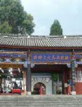 Du Wenxiu