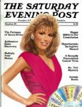 Vanna White on the cover of The Saturday Evening Post (United States) - May 1987