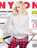 Gwen Stefani on the cover of Nylon (Indonesia) - December 2012