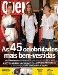 Quem Magazine [Brazil] (19 October 2007)