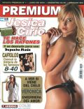 Jessica Cirio on the cover of Premium (Argentina) - June 2005