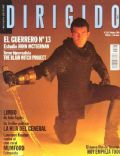 Antonio Banderas on the cover of Dirigido (Spain) - October 1999
