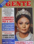 Gente Magazine [Italy] (6 January 1975)