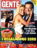 Gente Magazine [Italy] (15 November 2008)