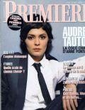 Premiere Magazine [France] (April 2009)