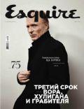 Esquire Magazine [Russia] (March 2012)