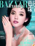 Harper's Bazaar Jewellery Magazine [China] (August 2011)